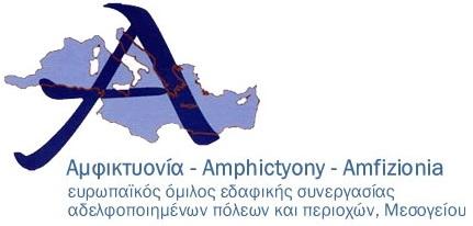 LOGO-AMPHICTYONY